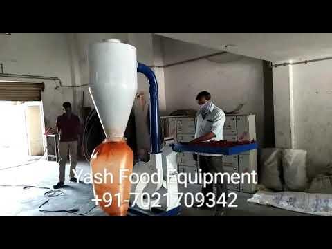 Powder Grinder Machine (dry)