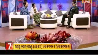 Breakfast Odisha With Nira Swain(Jatra Khalnayak) (05.01.2018)