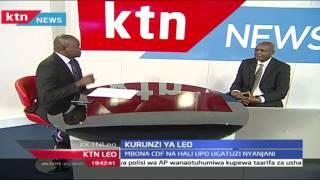 KURUNZI YA LEO : Umuhimu wa Hazina ya CDF, Agosti 16 2016