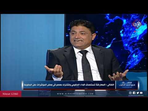 شاهد بالفيديو.. الثامنة | عبد المهدي... بين الاستقالة والاقالة !