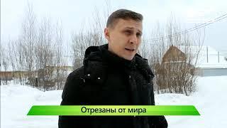 """""""Город"""" выпуск 18.01.2019"""