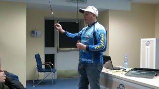 АЛЕКСЕЙ ШАНИН (семинар 10.02.2016). ПРО СПИННИНГИ.