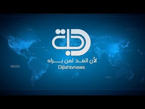 شاهد بالفيديو.. البصمة - الشاعر محمد الجبوري   13-8-2019