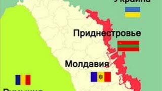 США 3883: Политическое убежище и проживание в Приднестровье