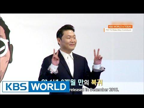 KBS WORLD e-TODAY [ENG/2017.04.24] | MTW