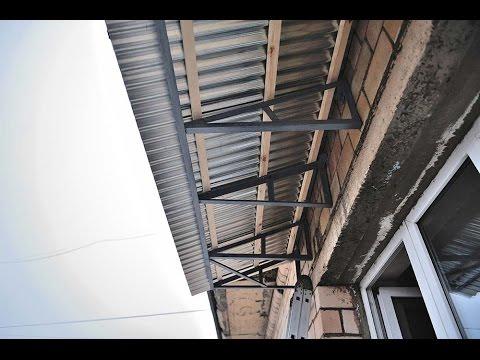 ООО Прогресс - Крыша на балкон (выпуск 3)