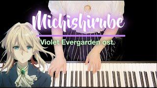 바이올렛 에버가든 ED - 이정표 (Michishirube)
