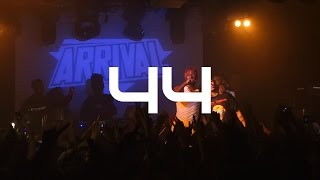 Lil Yachty Debut London Show