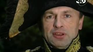 Легенда о Наполеоне (1 серия)