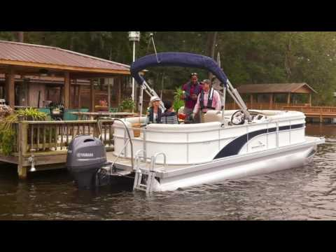 Yamaha F25 Portable Tiller ES in Augusta, Maine - Video 1
