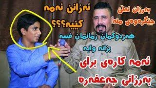 Barzani Ja3far w Karwan Ja3far (2018) Track4 KORG Darko Risha