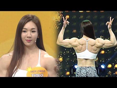 , title : 'SNS 화제! 세계 1위 여자 보디빌더 '지연우' @스타킹 446회 20160419'