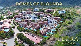 Domes of Elounda | Греция, Крит
