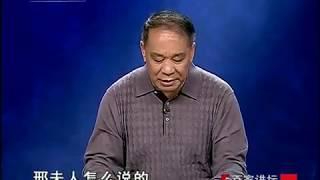 《红楼梦》八十回后真故事(三)贾迎春之谜