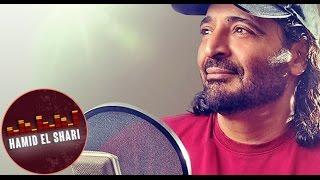اغاني حصرية حميد الشاعري - دلوني تحميل MP3