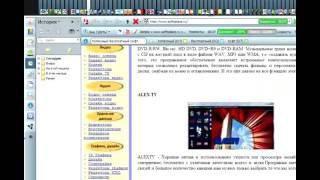 УРОК 20 - ПОИСК ИНФОРМАЦИИ В ИНТЕРНЕТ (OPERA) 3 мин 15 сек.mp4