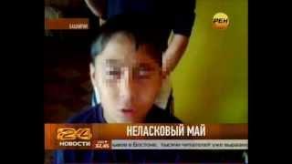 В детском доме жестоко карают за незнание песен группы «Ласковый май»