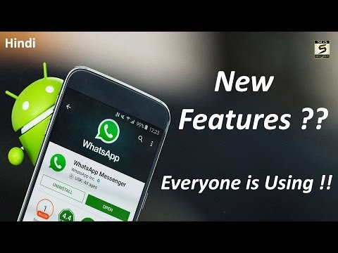 Whatsapp New Features !! 2017 | Everyone using !! Hindi | SGS EDUCATION