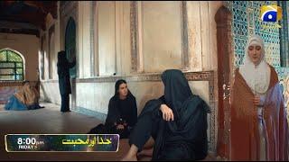 Khuda Aur Muhabbat Episode 27   Huda Aur Muhabbat Episode 27   Har Pal Geo Dramas
