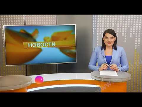 Новости курорта от 27.03.2019