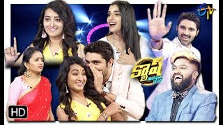 Cash | Samrat, Roll Rida, Bhanu Sri, Shyamala | 1st December 2018 | Full Episode | ETV Telugu