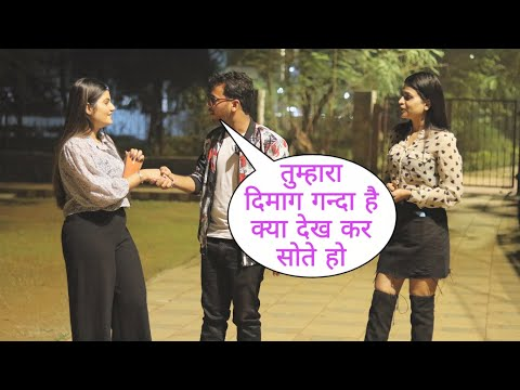 Tumhara Dimag Gandha Hai Raat Ko Kya Dekhkar Sote Ho Prank Gone Romantic By Desi Boy With Twist