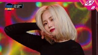[Premiere Showcase] CLC(씨엘씨) - Like It