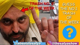 TUNN Minister || Guess The NO.1 Trash of the week || Trashy Thursday