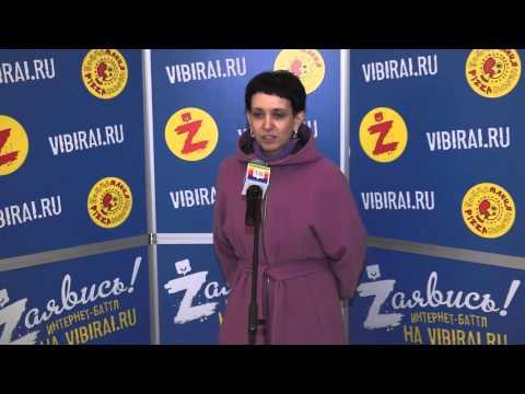 Яна Карамышева, 27 лет