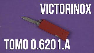 Victorinox Tomo Red (0.6201.A) - відео 1