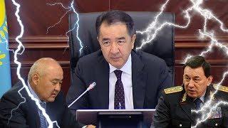 Премьер Сагинтаев публично выпорол Касымова и Шукеева/ БАСЕ