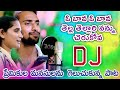 Dj songs telugu | O Bava o Bava dj song | telugu dj songs | folk dj songs | folk songs | A1 Folks video download
