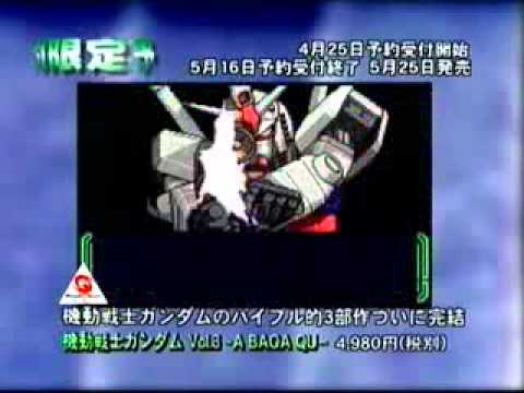 ^~ Streaming Online Mobile Suit Gundam Seed - Evolutionary Conflict (Vol. 9)