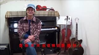 金馬獎及金曲獎導演張羽偉,推薦丁睿昇參選新北市議員