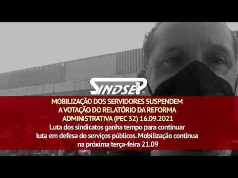 Roberto Alves fala da luta dos servidores em Brasília contra a Reforma Administrativa (PEC 32)