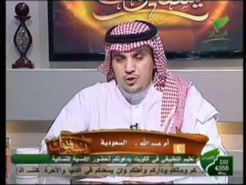 حكم من صلى ولم يتأكد من دخول الوقت ~ خالد المصلح