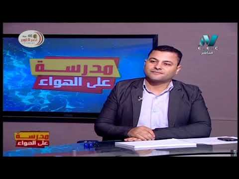 """لغة عربية الصف الثالث الاعدادي 2020 ترم أول الحلقة 7 - قراءة : """"قصة أثر"""""""
