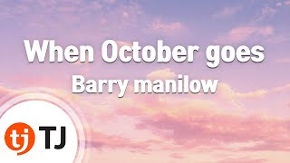 [TJ노래방] When October goes - Barry manilow / TJ Karaoke