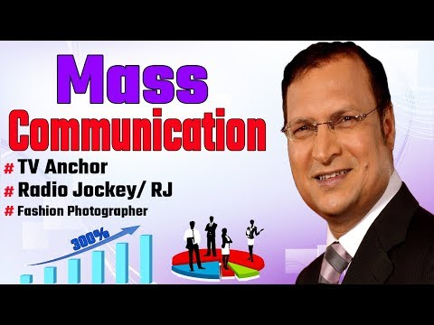 Career In Mass Communication After 12 And After Graduation |  Scope In Mass Communication Filed Mp3