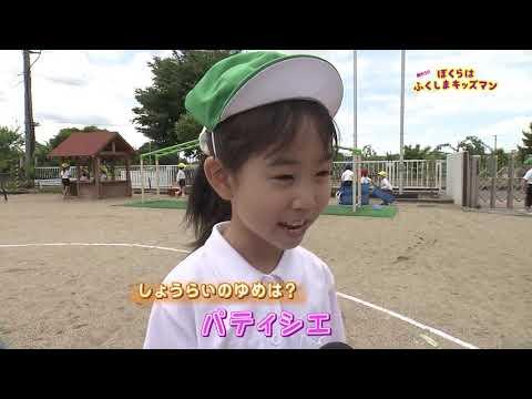 Gakkohojinkoriyamashikyogakuemmirai Kindergarten