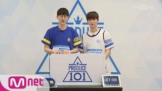 PRODUCE 101 Season2 [101스페셜] 히든박스 미션ㅣ권현빈(YG케이플러스) Vs 황민현(플레디스) 161212 EP.0