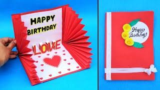 Beautiful Birthday Card Idea  Handmade Greetings Card for Loved Ones  DIY Birthday Pop Up Card