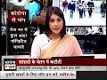 सांसदों के वेतन कटौती के फैसले पर Congress और BSP की प्रतिक्रिया - Video