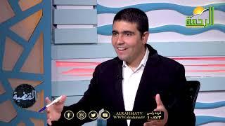 ظاهرة التحرش محمد الشاعر مع اللواء رفعت مكى والشيخ أحمد ريحان