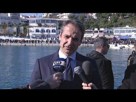 Κ. Μητσοτάκης: Η ΝΔ εγγυάται την ασφάλεια και τη σταθερότητα