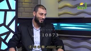 لا تيأسوا برنامج مع الشباب مع دكتور محمود نصر و الداعية أحمد المنجى