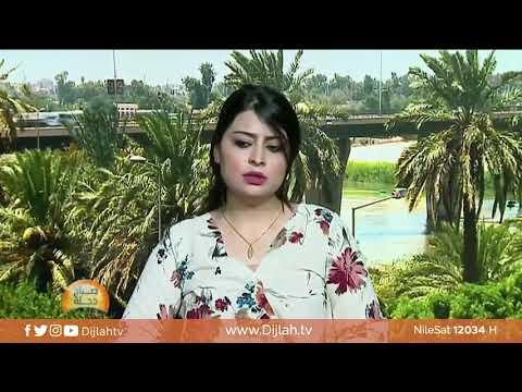 شاهد بالفيديو.. ثقافة الإعتذار مع الناشطة الإجتماعية أنسام البدري