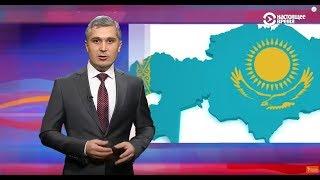Азия: почему уезжают из Казахстана