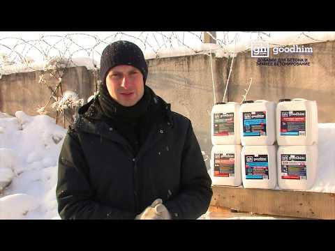Зимние добавки в бетон