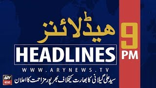 ARY News Headlines |UN monitoring alarming situation in Occupied Kashmir | 9PM | 25 August 2019